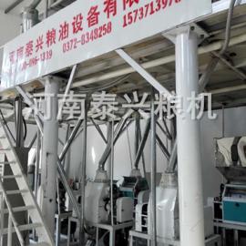 小麦面粉加工成套设备-小麦面粉机械厂家
