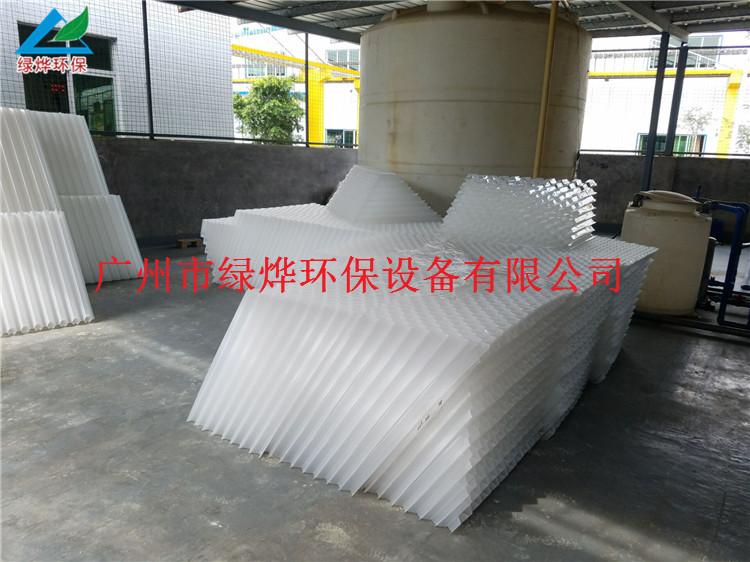聚丙烯蜂窝斜管填料 六角蜂窝斜管填料