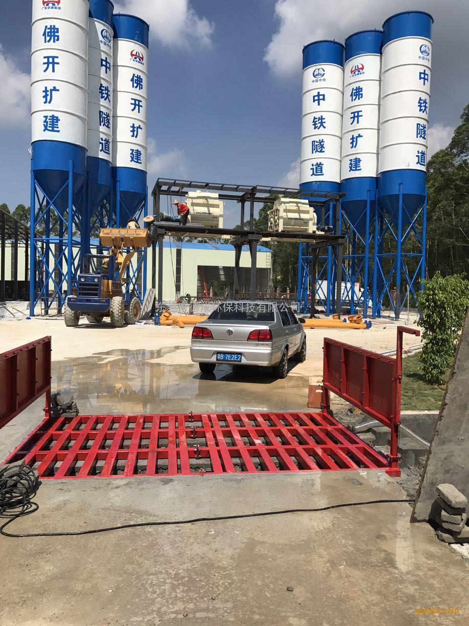 东莞洗轮机厂家 平板洗轮机直销