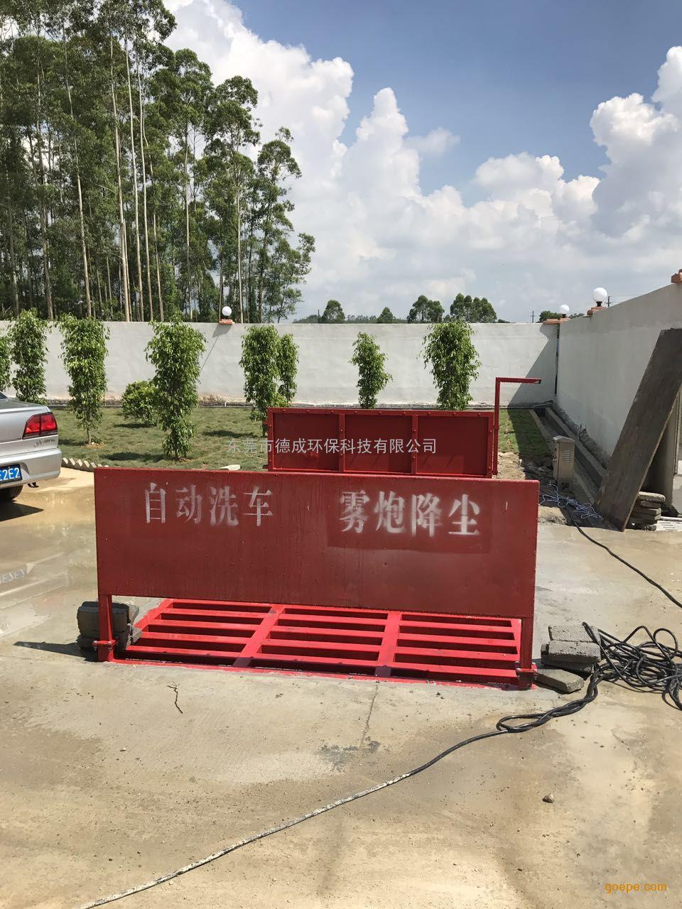 东莞搅拌站全自动洗轮机