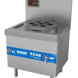 厂家直销 大功率商用电磁炉 单头大炒炉双缸炸炉 著龙品牌
