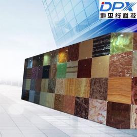 优质洞石UV装饰板制造专家