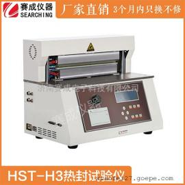 热封机、热封仪、软包装封口强度试验仪