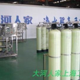 上海大河人家5T/H工业反渗透设备;工业纯水设备;工业水处理设备