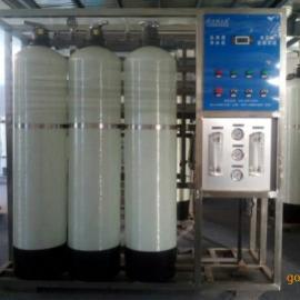 上海大河人家1T/H双级反渗透设备;工业纯水设备