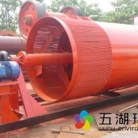 振动洗石机【无轴滚筒洗石机】洗石机生产厂家【五湖设备】