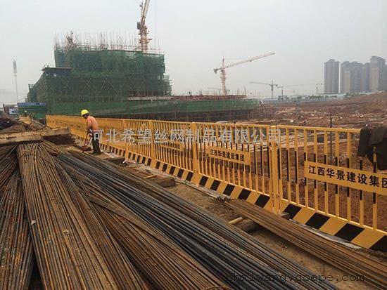 黄黑色基坑护栏/黄黑相间警示性基坑围栏网/黄色铁丝网护栏