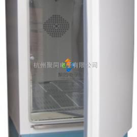 低温光照培养箱PGXD-400温控范围-10-65℃