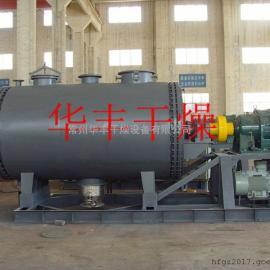 ZPG-4000耙式真空干燥机价格
