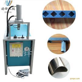 锌钢护栏/阳台护栏管材数控冲孔机
