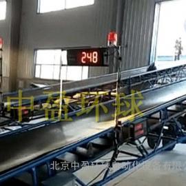 HQ-210水泥装车机计数器