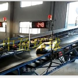 中粮粮油计数器供应厂家HQ-210连锁控制皮带机计数器