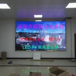 酒店P4LED大屏价格 P4LED显示屏亮度能达到多少