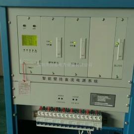 内蒙古15AH壁挂电源生产商|18AH壁挂直流屏