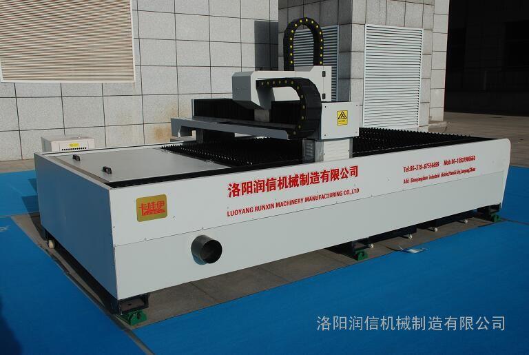 金属激光切割机 板材金属激光切割机
