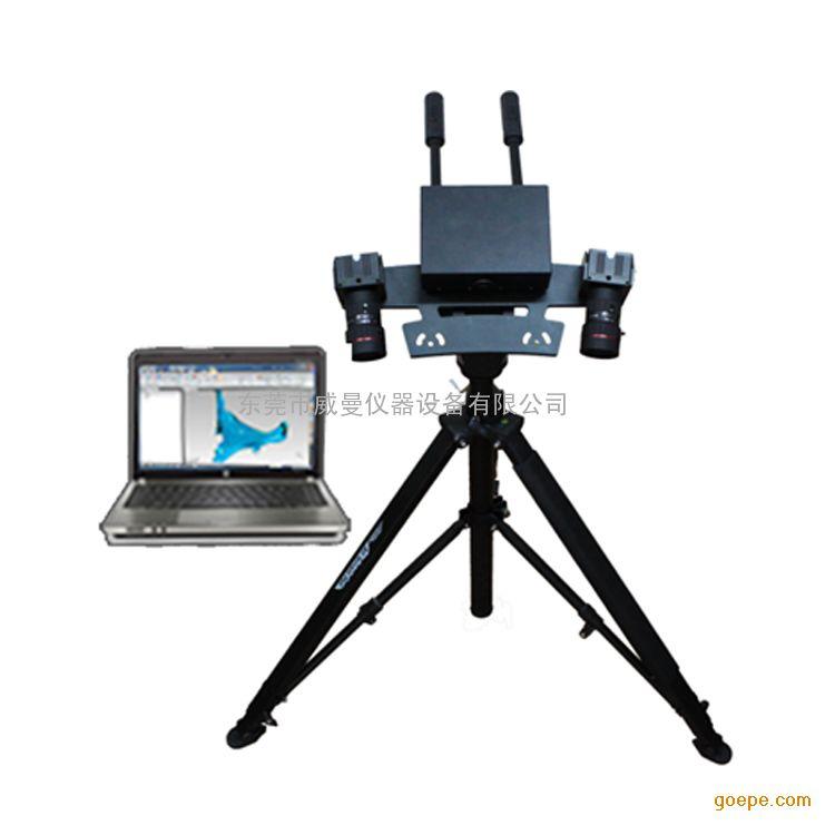 三维扫描仪已广泛应用于汽车,手机,电器,模具,玩具珠宝首饰,陶瓷,雕刻