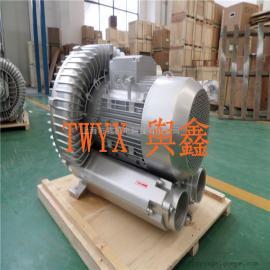 18.5KW漩涡气泵