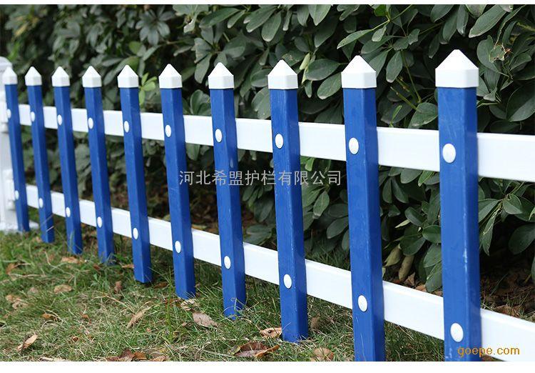 兰州市PVC草坪护栏,白银市塑钢草坪护栏甘肃PVC护栏厂家