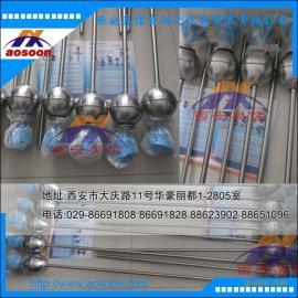 【干簧管浮球液位控制器】GSK-1A 液位开关