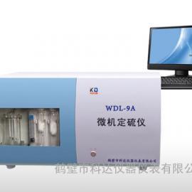 贵州微机定硫仪,定硫仪的生产厂家