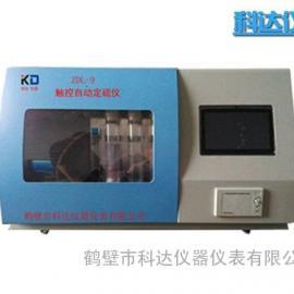 触控自动定硫仪,微机智能定硫仪,煤炭快速定硫仪