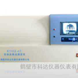 广东自动灰熔点测定仪,广东煤质分析仪器