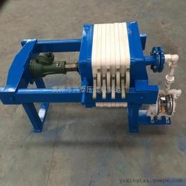 兴泰厂价供应小型压滤机 定制小型手动压滤机