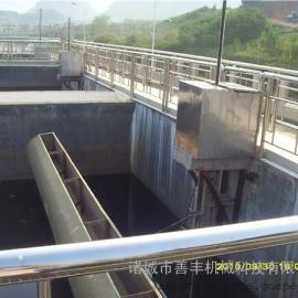 成本低、工作安全可靠的滗水器/善丰旋转式滗水器