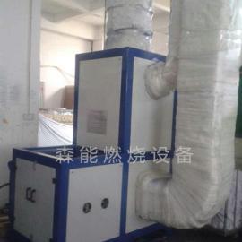 深圳生物质燃烧机@60万卡生物颗粒燃烧机