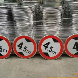 江门道路交通指示牌厂家定制生产禁令标志牌