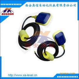 【电缆浮球开关DFYK】浮球液位控制器