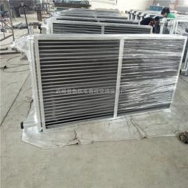 鑫祥生产各种规格铜管表冷器 设备齐全 设备先进