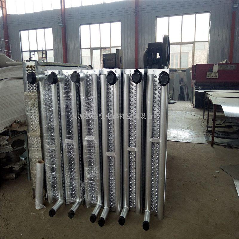 空调机组水冷式铜管表冷器