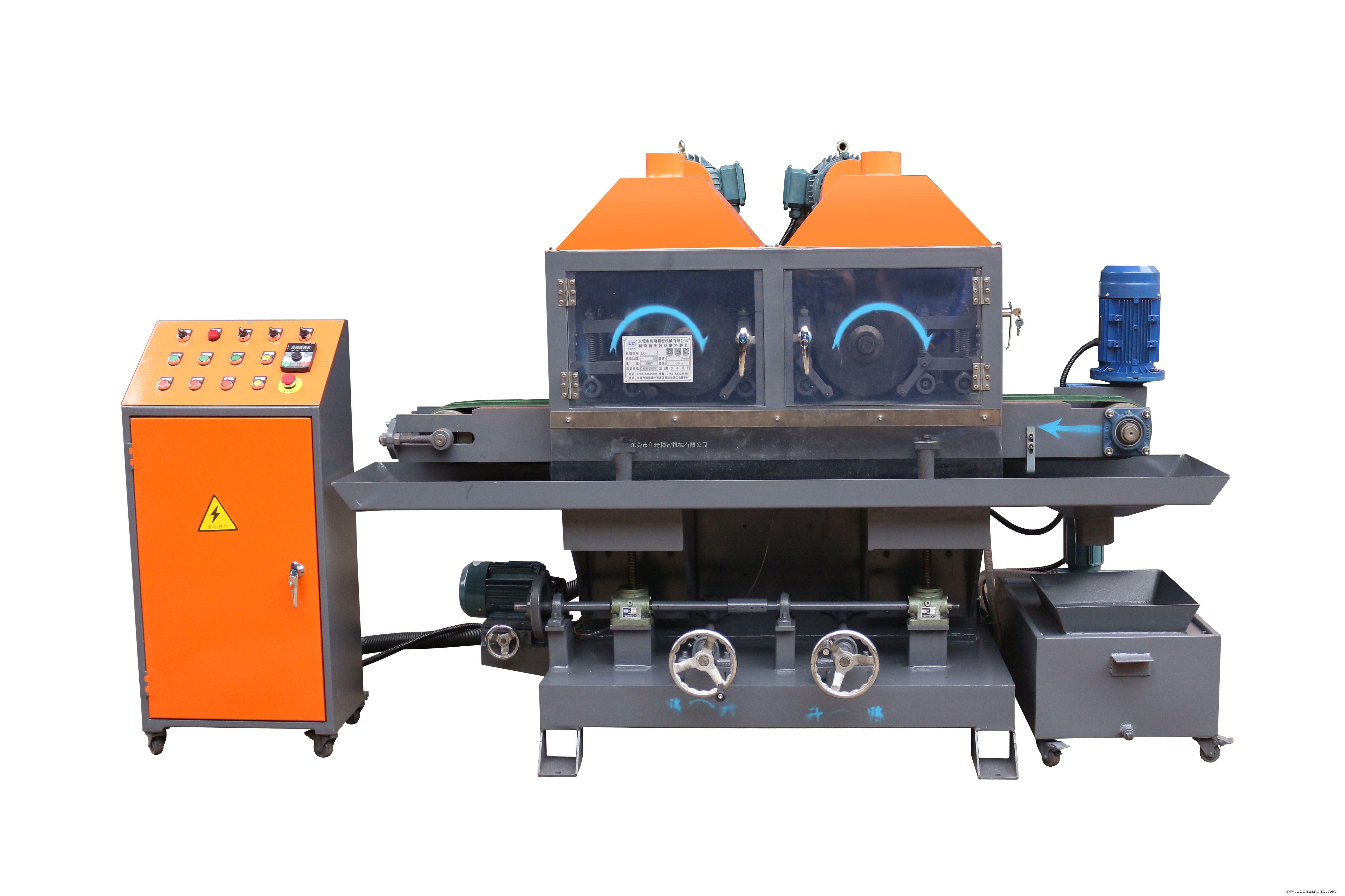 铝板自动拉丝机 板材水磨拉丝机 自动磨砂机 自动砂光机