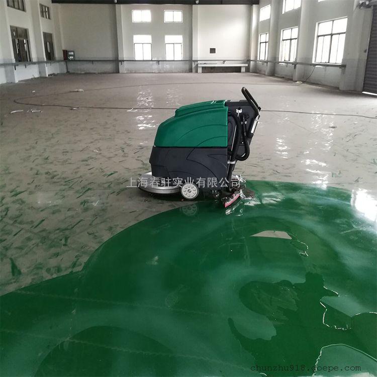 正规物业保洁用洗地机北京工业厂环氧空中用清洗吸干一体机