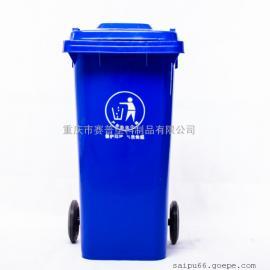 重庆环卫垃圾桶,带盖大号加厚塑料桶哪里买