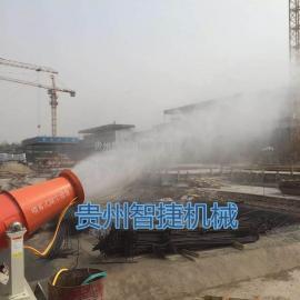 贵阳矿场除尘喷雾机
