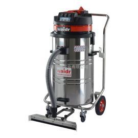 手推式大型车间地面清洁用工业吸尘器 大功率干湿两用吸尘器