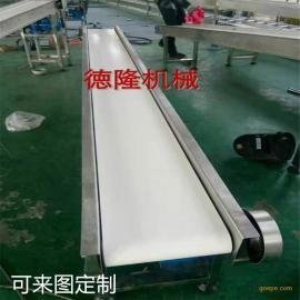 小型爬坡移动皮带式输送机 装卸升降提升输送设备