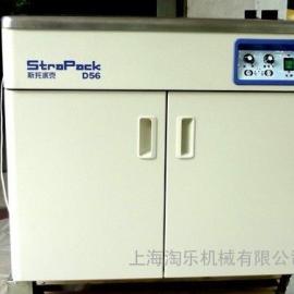 D56斯托派克半自动高台打包机