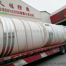 PE外加剂储罐 30立方建筑混凝土PE减水剂储罐