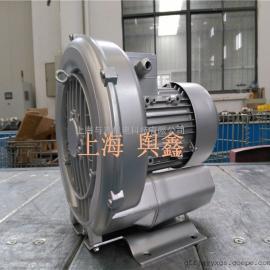 漩涡鼓风机 0.4KW漩涡风机