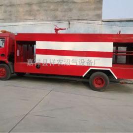 �|�L消防�⑺��|森林消防�⑺��|多利卡消防�⑺��
