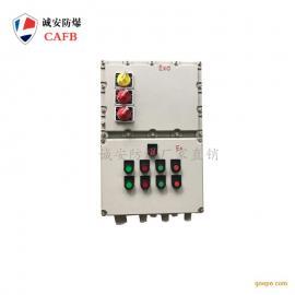 厂家供应防爆配电箱 开关箱通过面板手柄操作
