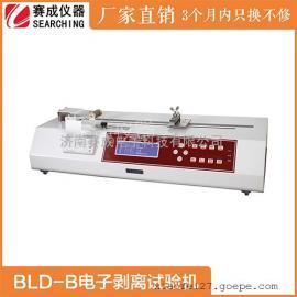 济南赛成BLD-200N胶粘带剥离强度试验机
