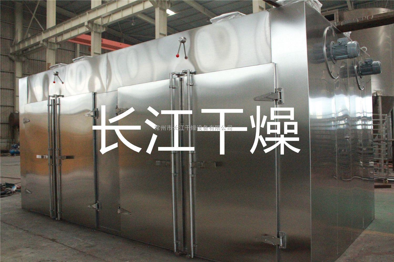 GMP 热风循环烘箱 CT-C烘箱 CT烘箱 药材烘箱