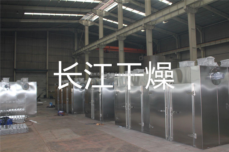 GMP 烘箱
