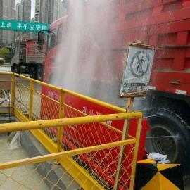 四川攀枝花工地车辆自动感应洗车台
