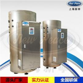 350L电热水器
