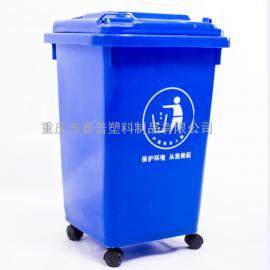 垃圾桶带盖子轮子50升可移动塑料垃圾桶